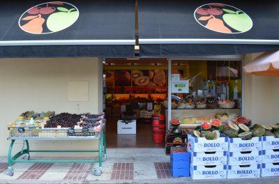 Fruiteria El Mercat a Torre Valentina (Calonge)