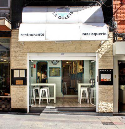 Restaurante marisquería La Goleta